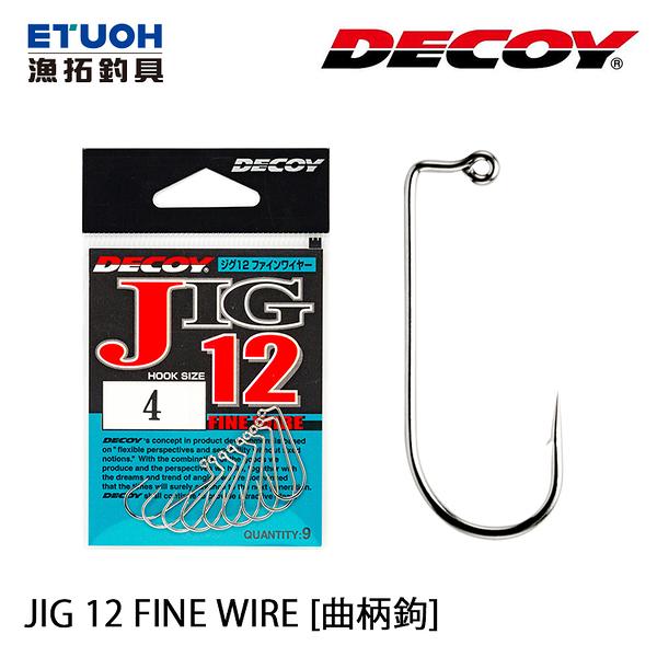 漁拓釣具 DECOY JIG 12 FINE WIRE [曲柄鉤]