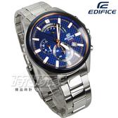 EDIFICE EFV-530DB-2A 賽車經典三針三眼石英男錶 防水手錶 學生錶 藍框x玫瑰金 EFV-530DB-2AVUDF CASIO卡西歐