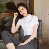 白色襯衫女短袖職業新款春夏裝工裝工作服OL修身正裝襯衣棉