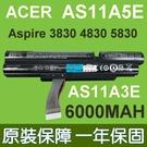 ACER AS11A5E AS11A3E . 電池 Gateway ID47H ID57H ID47H02c TimelineX5830T 5830TG 系列 3830T 3830TG 4830T 4830TG 5830T