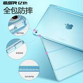 ipad mini4/mini2矽膠超薄防摔殼3/迷你蘋果平板電腦套LY2490『愛尚生活館』