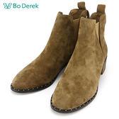 ★新品上市★【Bo Derek】兩側開岔鬆緊帶短靴-棕