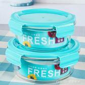 耐熱玻璃保鮮盒飯盒微波爐用保鮮碗套裝帶蓋長方圓形便當盒 童趣潮品