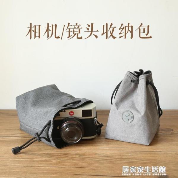 單反相機包內膽包微單保護套鏡頭攝影尼康佳能M50索尼富士收納袋 居家家生活館