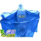 _[有現貨 馬上寄] 三合一多功能雨衣(可用做雨披 A帳 地席) dhd028_J314