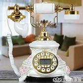 歐式仿古電話機新款高檔奢華家用美式座機復古客廳創意擺件電話機 生活樂事館