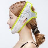 瘦臉面罩繃帶綁帶線雕塑形提升V臉睡眠瘦臉罩下巴后縮矯正器日本 曼慕衣櫃