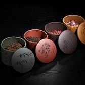 收納茶葉罐-紫砂梅蘭竹菊手工製作泡茶品茗普洱茶罐4款71d48【時尚巴黎】