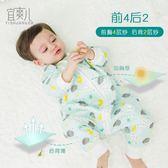 嬰兒防踢被嬰兒睡袋春夏季薄款寶寶紗布分腿睡袋兒童空調房純棉透氣 愛麗絲精品