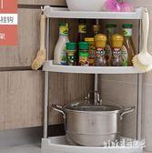 居家家廚房不銹鋼三角多功能 置物架塑料落地調料架儲物架浴室轉角收納架 PA1464『pink領袖衣社』