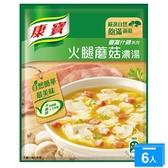 康寶濃湯自然原味火腿蘑菇41.4g*2*6【愛買】