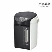 虎牌 TIGER【PIQ-A300】熱水瓶 3L 快速煮沸 防止空燒 節能省電