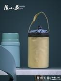 張小泉燜燒杯女便攜不銹鋼保溫飯盒上班族悶燒壺罐保溫桶1人燜粥 怦然心動