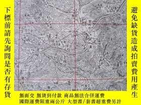 二手書博民逛書店民國地圖罕見日軍侵華罪證地圖 譚頭鎮Y52326 參謀部測量班