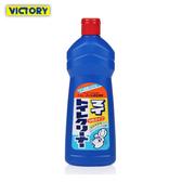 【YOLE悠樂居】日本馬桶抗菌除臭除垢清潔劑500ml(3罐)