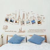 可移除墻貼紙旅行記憶照片墻墻貼相框墻紙貼畫客廳臥室背景溫馨CC2080『美鞋公社』