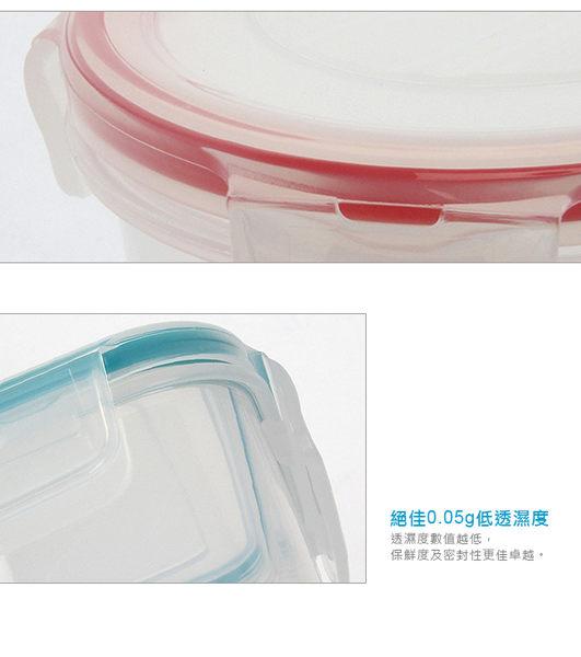 樂扣樂扣PQ色彩繽紛保鮮盒-柳橙黃_630ML