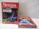 【書寶二手書T1/雜誌期刊_D3S】牛頓雜誌_223~229期間_共6本合售_有羽毛的恐龍
