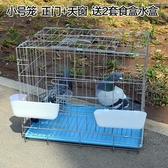 鴿子籠養殖籠特大號家用雞籠配對籠鴿子籠兔籠鳥籠 i萬客城