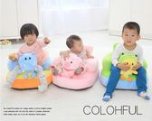 寶寶學坐沙發椅防摔卡通可愛動物靠背幼嬰兒懶人學座椅兒童小沙發-Ifashion YTL