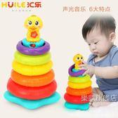 彩虹圈疊疊樂套寶寶兒童嬰兒疊疊杯套圈玩具益智1歲12個月