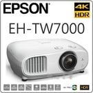 EPSON EH-TW7000 4K HDR 投影機