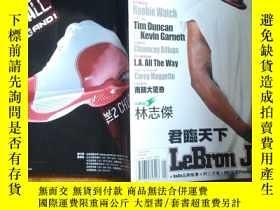 二手書博民逛書店罕見HOOP2004.1Y204577