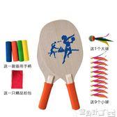 沙灘拍 板羽球拍球拍三毛球拍橡木加厚10mm成人高檔 寶貝計畫