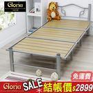 單人床 床架 收納折疊 高質感鋼管床架 ...