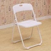 戶外折疊椅培訓椅子便攜椅戶外椅折疊凳成人加厚椅LX新品交換禮物