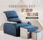 美甲椅 洗腳沙發椅足浴按摩沙發躺椅足療沙發美容美甲沙發家用多功能spadj