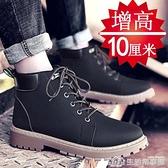 秋季內增高男鞋10CM馬丁靴男士增高鞋8cm6cm休閒鞋內增高鞋男板鞋 樂事館新品