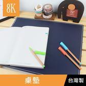 珠友 LE-61039 8K Leader 辦公桌墊/寫字墊/滑鼠墊/墊版/印章墊/皮質
