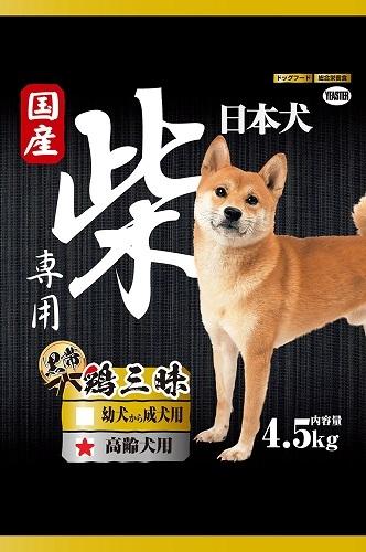 ◆MIX米克斯◆日本犬YEASTER柴犬專用飼料【4.5KG】(高齡犬) 黑帶.雞三昧-為柴犬量身打造的專屬配方