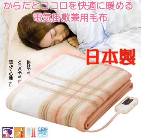 日本製電毯電熱毯恆溫130x188雙人電毯SB-K202通販部