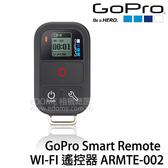 GoPro Smart Remote WI-FI 遙控器 (6期0利率 免運 台閔公司貨) ARMTE-002 智能遙控器 適用 HERO8 HERO7