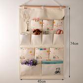 棉麻布藝收納掛袋防水大號儲物袋多層掛墻