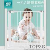 KUB可優比安全門欄樓梯口兒童防護欄寵物隔離門圍欄狗欄桿免打孔igo「Top3c」