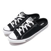 Converse 休閒鞋 Chuck Taylor All Star Dainty Mule 黑 白 女鞋 穆勒鞋 帆布鞋【PUMP306】 567945C