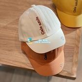 兒童帽子 兒童帽子薄款男童鴨舌帽女寶寶棒球帽小孩遮陽帽夏【風之海】