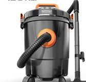 家用強力大功率吸塵機地毯吸塵器手持式工業大功率除螨靜音·享家生活館YTL