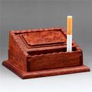 紅木煙盒煙具取煙器