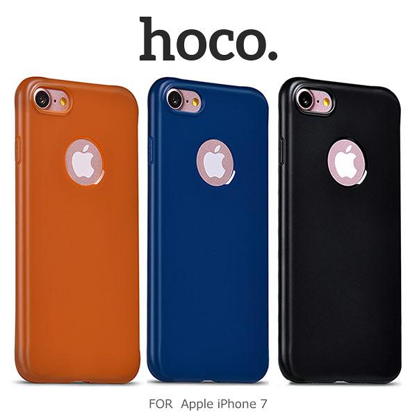☆愛思摩比☆HOCO Apple iPhone 7 果戀實色 TPU 軟套 軟殼 保護殼 背套