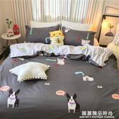 簡約1.8米床單四件套床上用品雙人被子被套學生宿舍單人1.2三件套
