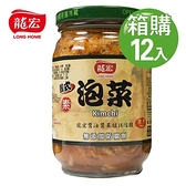 【南紡購物中心】【龍宏】韓式泡菜 400gX12入(箱購)