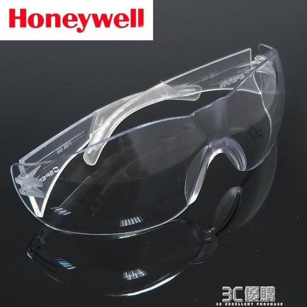 霍尼韋爾干家務防灰塵風沙保潔噴漆刷漿油防油濺廚房炒菜護目眼鏡 3C優購