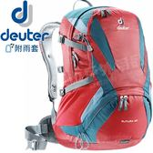 Deuter 34204_漿果紅/深藍 22L網架直立式透氣背包Futura 登山包健行包/單車背包/雙肩後背包/自助旅行