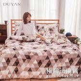 《竹漾》法蘭絨單人床包兩用被毯三件組-焦糖瑪奇朵