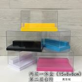 盒子透明手辦公仔人偶模型展示盒盲盒多層階梯收納盒防塵盒手辦展示盒 萬客城