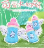 天使奶瓶毛絨玩具公仔大抱枕 寶寶奶嘴玩偶娃娃靠墊兒童生日禮物 【創時代3c館】